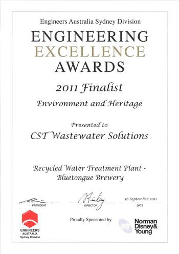eng-award1