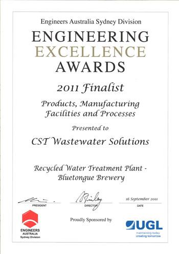 eng-award2